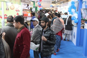 Expo Center Lahore (LIBF 1-02-2019)