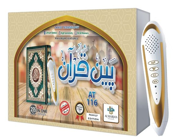 Electronic Quran With Pen