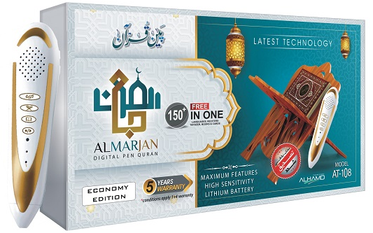 Holy Quran Reading Pen Price 108
