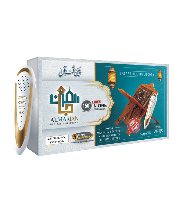 Holy Quran Reading Pen Price