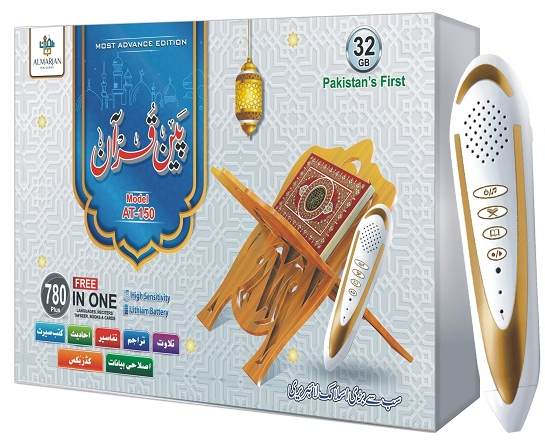 Price of Digital Quran Read Pen 150