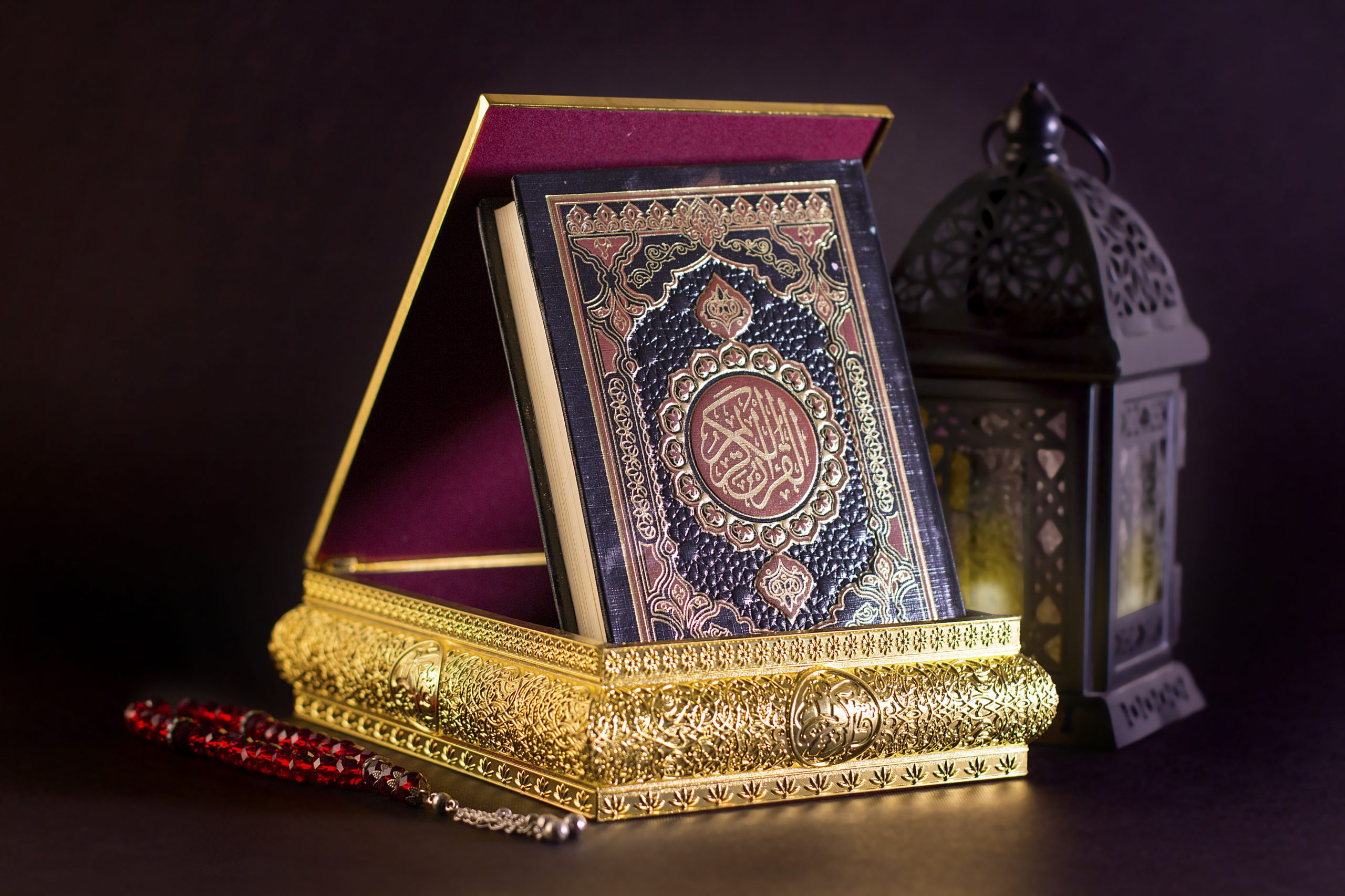 Complete Quran In a Month